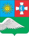 Coat of arms of Гайсин