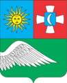Coat of Arms of Haisyn.PNG