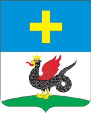 Kashira - Image: Coat of Arms of Kashira (Moscow oblast) (1998)