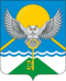 Coat of Arms of Mayminsky District (2019).png