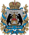 Coat of Arms of Novgorod oblast.png