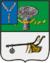 герб города Новоузенск