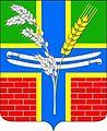 Coat of arms of Kirovskoye municipality,Slaviansk Raion,Krasnodar Krai.jpg