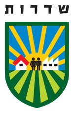 Coat of arms of Sderot.png