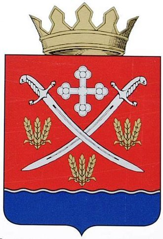 Serafimovichsky District - Image: Coat of arms of Serafimovichsky district 01