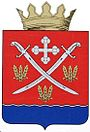 Coat of arms of Serafimovichsky district 01.jpeg