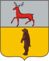 Coats of arms of Sergach.png