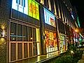 Cocowalk Nagasaki - panoramio.jpg