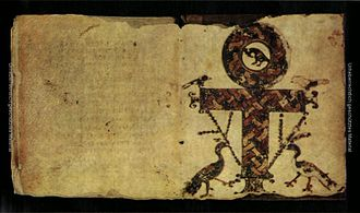 Ankh - A crux ansata in Codex Glazier, a Coptic manuscript of the New Testament
