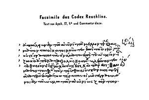 Minuscule 2814 - Image: Codex Reuchlinianus, Ap 17,8