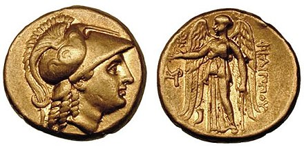 A golden stater of Philip III Arrhidaeus (r. 323-317 BC) bearing images of Athena (left) and Nike (right) Coins of Philip III Arrhidaeus. 323-317 BC.jpg