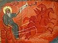 Colección Miguel Gallés Icono árabe XIX (detalle I).JPG