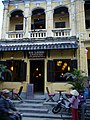 Colonial style building in Hoi An.JPG