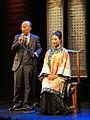 Concert de musique chinoise Nanguan (Auditorium du musée Guimet) (8026561873).jpg