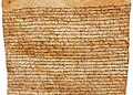 Contract in the Bactrian language from the archive of the kingdom of Rob.jpg