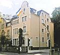 Corpshaus Austria Frankfurt.jpg