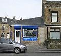 Cosy Corner Sandwich Bar - Rook Lane - geograph.org.uk - 1735206.jpg