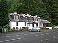 Coylet Hotel on the shores of Loch Eck - geograph.org.uk - 1426156.jpg