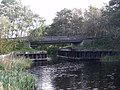 Craigmarloch Bridge over Forth and Clyde Canal - geograph.org.uk - 1523305.jpg