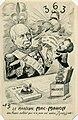 Crise du 16 mai 1877 - caricature de Mac-Mahon et Gambetta.jpg