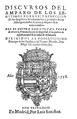 Cristóbal Pérez de Herrera (1598) Discursos del amparo de los legitimos pobres.png