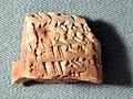 Cuneiform tablet- fragment of a contract MET vs86 11 456.jpg