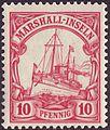 DRCol 1901 MarIns MiNr15 B002.jpg