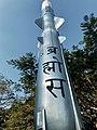 DRDO Brahmos Missile 07.jpg
