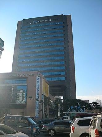 DGB Financial Group - Image: Daegu Bank Head Office