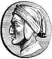 Dante Alighieri ilustracja str. tytułowej.jpg