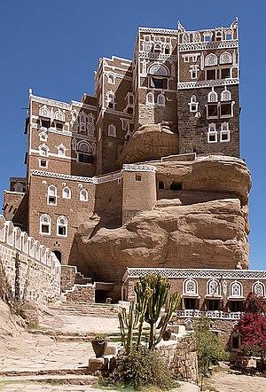 Dar al-Hajar - Dar al-Hajar palace (2009)