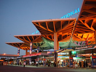 Julius Nyerere International Airport - The reinforced concrete roof at Terminal II resembles a forest canopy