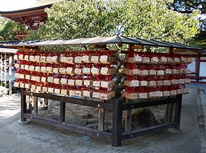 Ema (Shinto) - Ema on display at Dazaifu Tenmangu shrine in Fukuoka Prefecture.