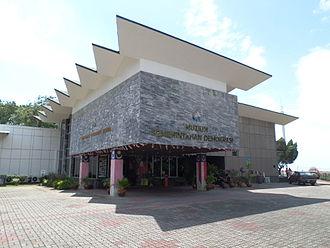 Democratic Government Museum - Image: Democratic Government Museum