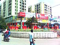 Dhanbad 0873.jpg