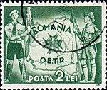 Dimitrie Stiubei - Strajeria (2).jpg