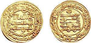 Al-Mu'tazz - Gold dinar of al-Mu'tazz, AH 253 (867 AD)