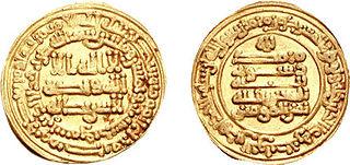 Al-Mutazz Abbasid Caliph of Baghdad from 866 to 869