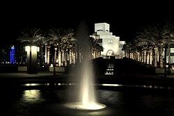 Doha, Museo de Arte Islámico 02.jpg