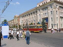 Donezk Zentrum Postisheva.jpg