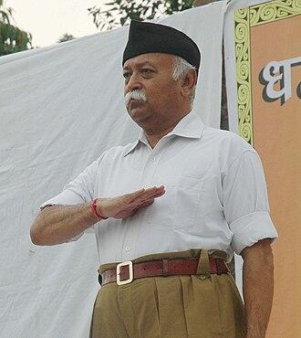 Mohan Bhagwat - Image: Dr. mohan rao Bhagwat 1