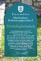 Dreifaltigkeitssäule (Hohenruppersdorf) t.jpg