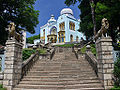 Dvorec emira buharskogo.jpg