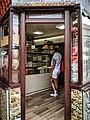Dyqan në Prizren.jpg
