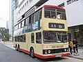 ED3201 - Flickr - megabus13601.jpg