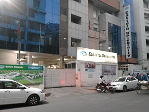 Eastern University (Bangladesh) - Eastern University, Dhanmondi, Dhaka campus