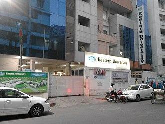 Eastern University (Bangladesh) - Eastern University, Dhanmondi, Dhaka campus