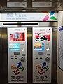 EasyCard Add-value Machine 1 & 2, MRT Taipei Main Station B3 20190511.jpg