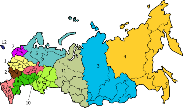 Economic regions of Russia.png