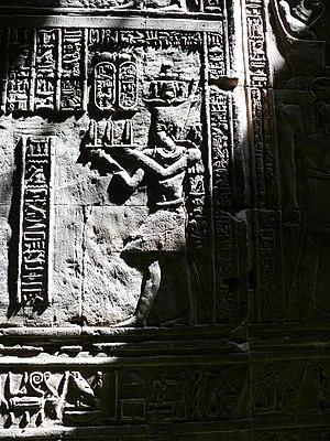 English: The temple of Horus at Edfu; relief w...